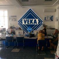 Офис Оконный Завод Века в Краснодаре